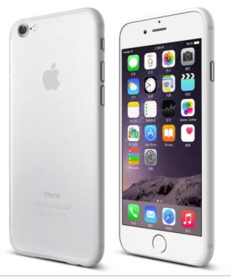 elegantny-kryt-pre-iphone-7-biely
