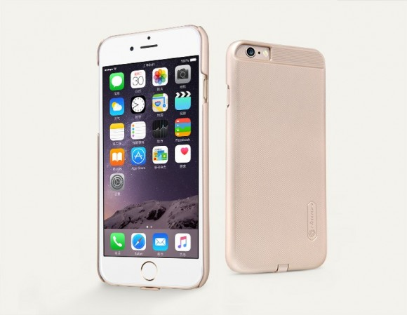 Magic Case Gold pre iPhone 6:6S
